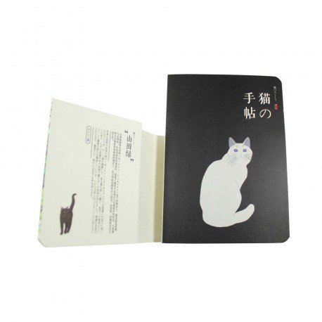 Carnet kawaii Neko no Techou