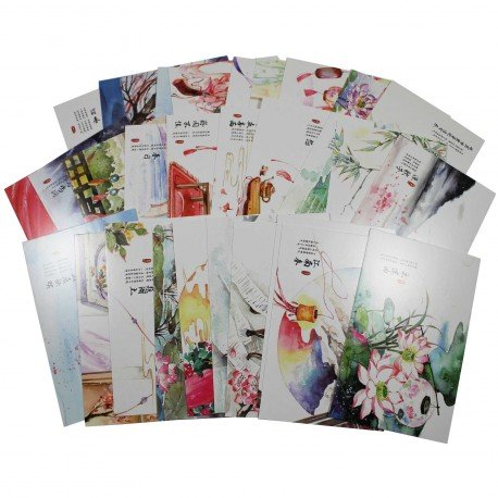 Lot de 5 cartes postales - aquarelle