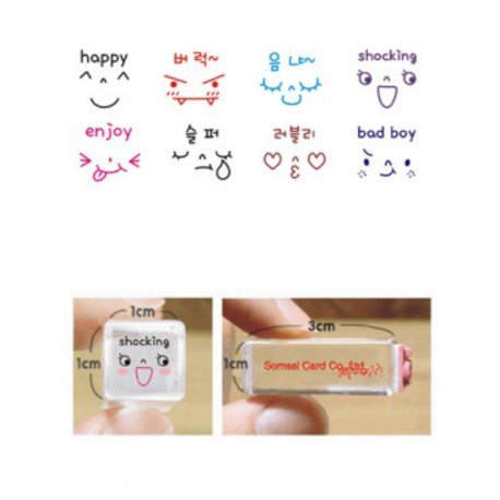 Kit de 8 mini tampons kawaii emoji