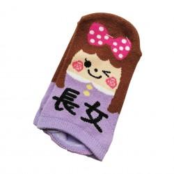 Chaussette bébé japonais Chojo