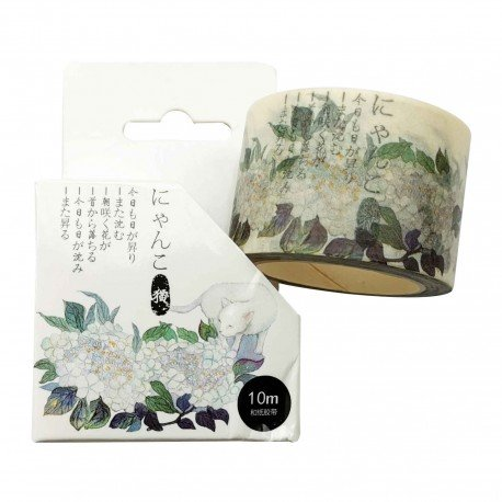 Washi tape Fleur blanche