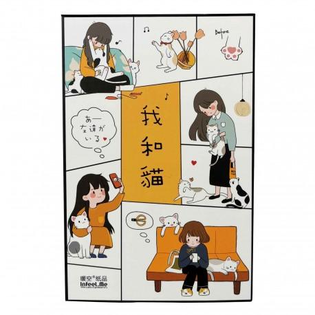 Lot de 5 cartes kawaii Moi et mon chat